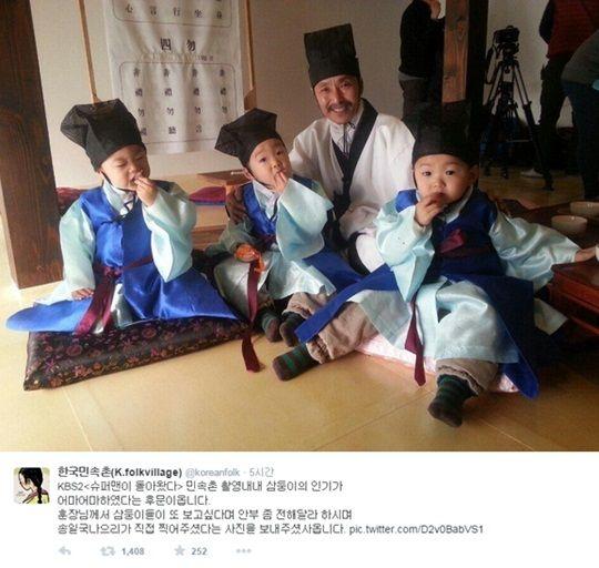 韩国民俗村方公开了一张宋一国家三胞胎儿子的照片